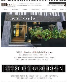 Hotel code様